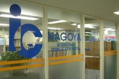 Sekolah IC Nagoya.